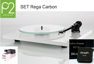 OFFER: REGA Planar 2 + Stylus Cleaner DS Audio| turntable white with Rega Carbon MM
