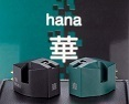 HANA | MC PHONO CARTRIDGES